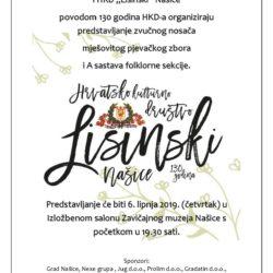 Promocija nosača zvuka HKD Lisinski